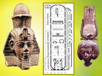 Аменхотеп III и его имена в Картушах в матрице Мироздания