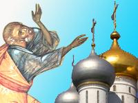 Священные символы христианства в матрице Мироздания