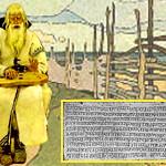 Тайну понятий Правь, Явь, Навь из Велесовой книги открыла матрица Мироздания