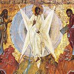 Канон иконописи матрица Мироздания