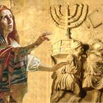Сакральный смысл символов Иудаизма. Ханукальный подсвечник в матрице Мироздания