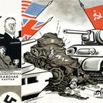 Чудеса и аномалии великой войны