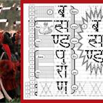 Тайны символов шаманов в матрице Мироздания. Часть вторая. Догоны