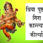 Тайна описания в «Шримад-Бхагаватам» Внутренних и Внешних энергий Кришны