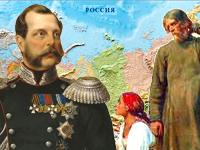 Кто вы русские, а мы знаем кто!