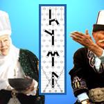 Тюркское божество Тенгри в матрице Мироздания
