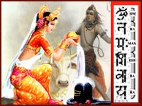 Мантра Ом Намах Шивайя для обращения к Господу Шиве в матрице Мироздания