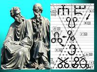 Сакральным базисом для построения алфавитов Финикийского, Греческого, Иврита, Арабского и Глаголицы была матрица Мироздания. Часть 2
