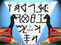 Сакральным базисом для построения алфавитов Финикийского, Греческого, Иврита, Арабского и Глаголицы была матрица Мироздания. Часть 1