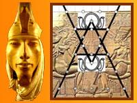 Эхнатон или Аменхотеп IV не поклонялся Единому богу