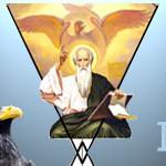 Евангелие от Иоанна описывает тайную Мистерию Господа Иисуса Христа в матрице Мироздания. Часть I