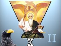 Евангелие от Иоанна описывает тайную Мистерию Господа Иисуса Христа в матрице Мироздания. Часть II