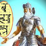 Бха́гаватам, Дхарма, уход Бхишма-девы и небесное оружие Брахмастра в матрице Мироздания. Часть I