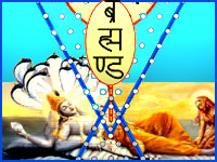 Сакральный смысл трех Пуруша аватар Маха Вишну открывается в матрице Мироздания