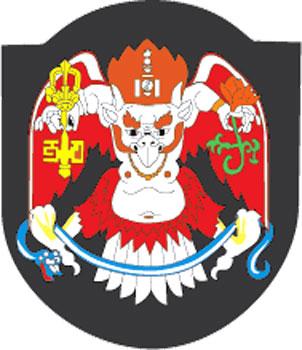 Ris_16_Mongol_302_350_72_W
