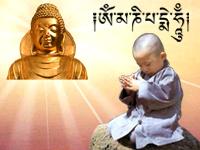 Тибетский алфавит и его изначальный вид в матрице Мироздания