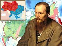 Слова, сказанные Ф. М. Достоевским в 1877 году о славянских племенах и России, актуальны и сегодня