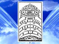 Семь небес Ислама, их тайна и ведические корни открылись в матрице Мироздания