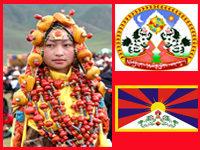 Герб и флаг Тибета в матрице Мироздания. Матрица Мироздания всегда была сакральным базисом для создания гербов и флагов государств на протяжении всей истории человечества.